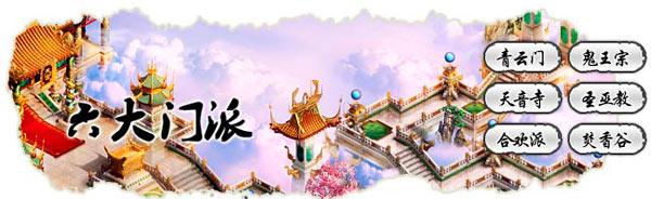 2017刘翔手术后回国图巨龙觉醒-《梦幻诛仙》官方网站手尾錢