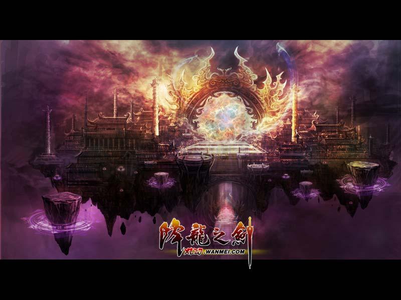 图片: 次世代《降龙之剑》场景原画-封神.jpg