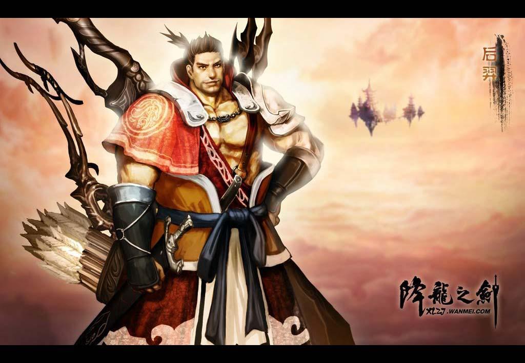 次世代《降龙之剑》-传说中射下九个太阳的箭神后羿